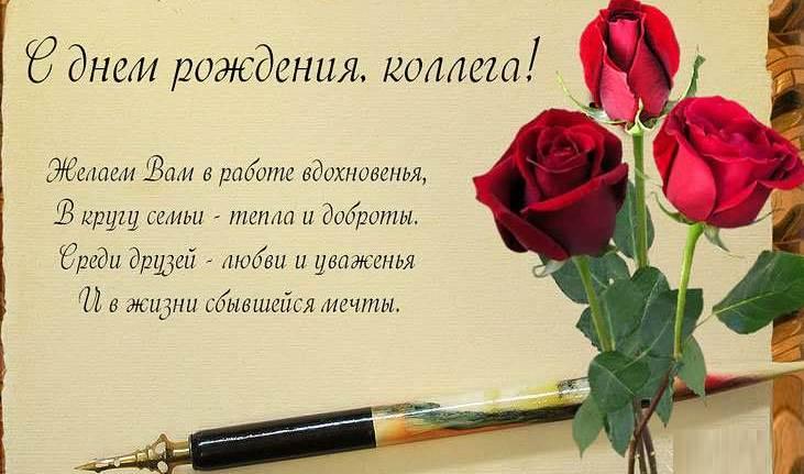 восени сойки стихи открытка поздравление с юбилеем коллегу желании родители