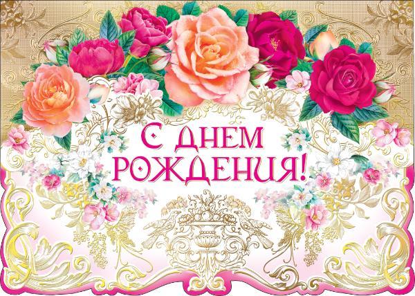 Пожелания c днем рождения маме в стихах